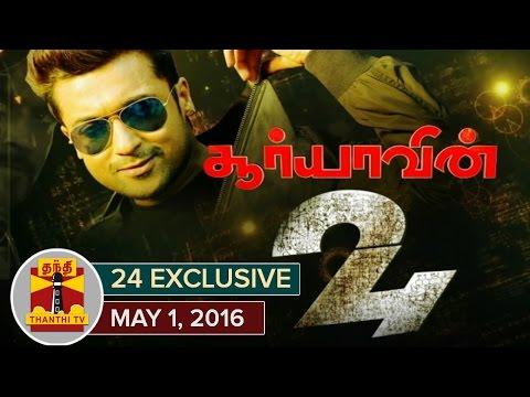 24-Exclusive--Suriya-Vikram-Kumar-and-Madhan-Karky-talks-about-Science-Fiction-Thriller-24