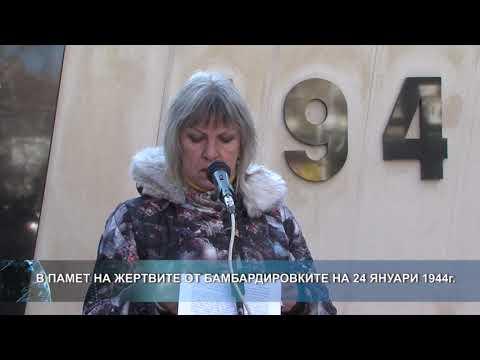 76 години от бомбардировката над Враца