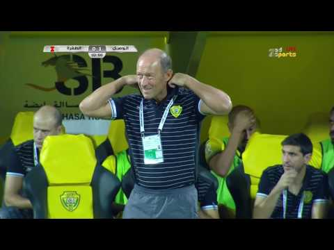 Al Wasl Goals of the season 2015-2016