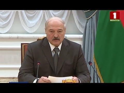 Президент Беларуси встретился с судьями Конституционного суда. Панорама