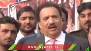 Rehman Malik Media Talk On Panama Leaks 01 December