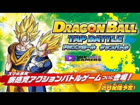 dragon ball tap battle android data
