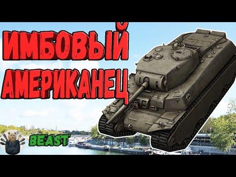 M6 - ЧЕСТНЫЙ ОБЗОР 🔥КАК ИГРАТЬ?🔥 М6 WoT Blitz / World of tanks Blitz