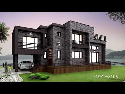 다윗스톤 영상 [3D체험- 25] 주택