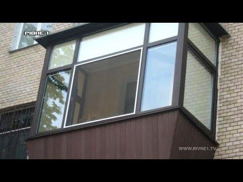 Чому з'являється грибок на стінах після встановлення вікон, - ПрофіБуд [ВІДЕО]