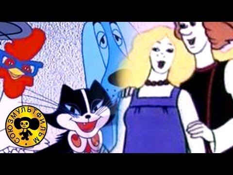 Мультконцерт (часть 1) - песни из мультфильмов HD (видео)