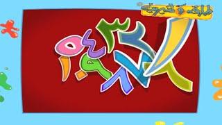 Counting Arabic Numbers Children's Cartoon Dvd: Tareq Wa Shireen (rubicon)
