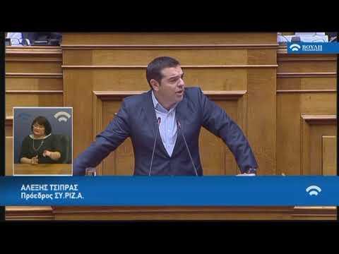 Α.Τσίπρας (Πρόεδρος ΣΥ.ΡΙΖ.Α) (Αναθεώρηση Συντάγματος) (25/11/2019)