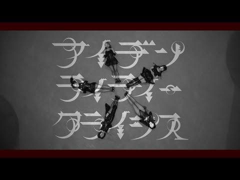 """, title : '幽世テロルArchitect """"アイデンティティークライシス"""" Official MusicVIdeo'"""