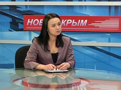 Новый Крым 2018