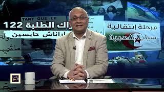 قطع الماء والإنترنت.. واستفزازات حفتر على الحدود مع ليبيا!