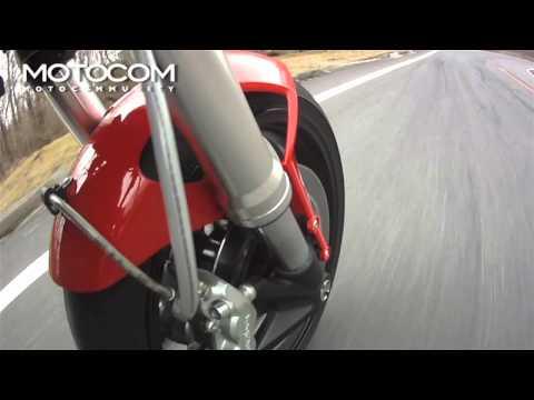 「DUCATI MONSTER 696」 バイクインプレ