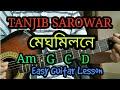 Meghomilon by tanjib l Bangla Guitar Tutorial / Lessons easy CHORDS & COVER