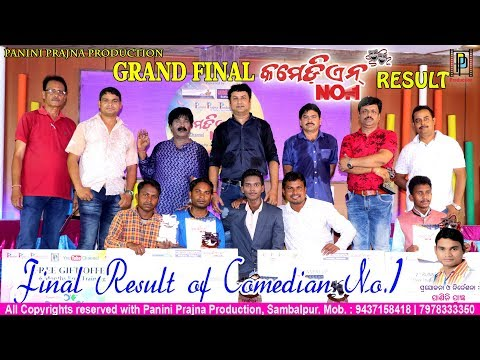 Final Result // Comedian No.1 // Reality Show For Comedian // PP Production