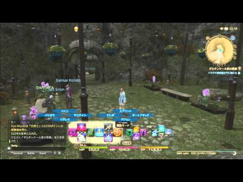 DOWNLOAD Final Fantasy XIV  For Free