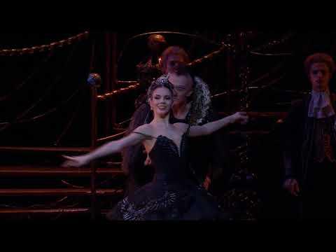 Pas de deux (The Royal Ballet)