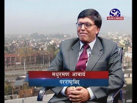 (STV Chat With  Madhurman Acharya - Duration: 46 minutes.)