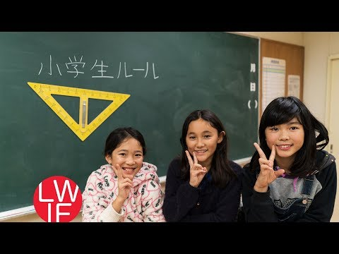 Elementary School Rules in Japan (Subtitles Available) (видео)