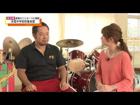 いばキラPeople!/日立市立多賀中学校吹奏楽部 (H26.09.22)