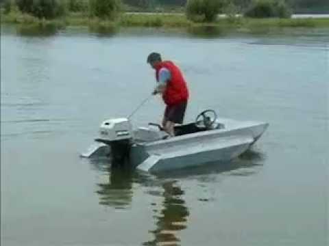 лодка пнд волга