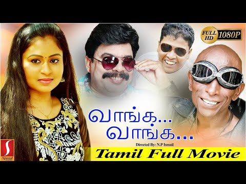 New Release 2018 Tamil Full Movie | New Tamil Online Full Movie | HD 1080 | Latest Upload 2018