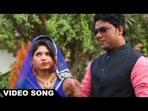 Video songs - 2017 का सबसे हिट गाना - जल्दी छूटी देदो मुझे माईके जाने की - Rajesh Yadav - New Video Song