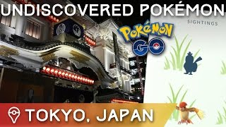 POKÉMON GO IN JAPAN - Trainer Tips by Trainer Tips