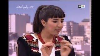 SABAHYAT 2M 11/01/2016 صباحيات دوزيم