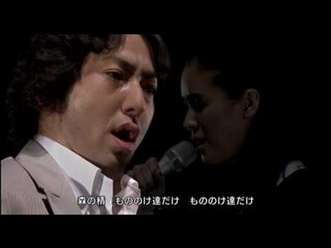 テルーの唄 もののけ姫 (Việt Sub)