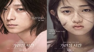 Nonton 강동원·신은수 '가려진 시간' 캐릭터 포스터 (VANISHING TIME, Kang Dong won, 신은수, A BOY WHO RETURNED) [통통영상] Film Subtitle Indonesia Streaming Movie Download