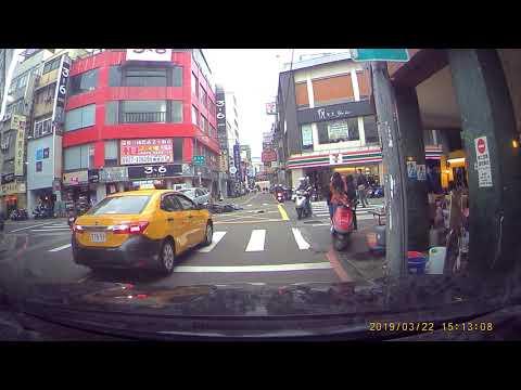 新竹市 汽機車 車禍