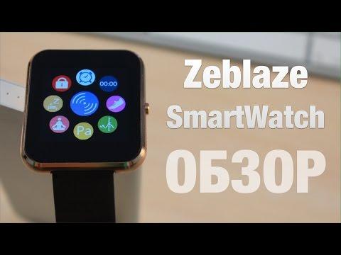 Zeblaze Rover Smart Watch Обзор (видео)