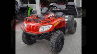 7. 2016 Arctic Cat TBX 700 EPS Red