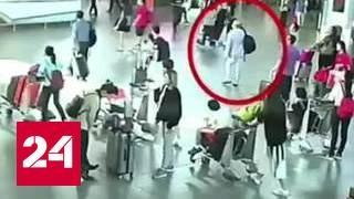 Ким Чен Нама убили оружием массового уничтожения