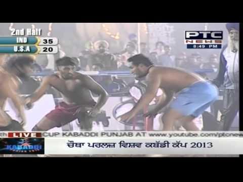 India vs USA   Men's   Day 1   Pearls 4th World Cup Kabaddi Punjab 2013