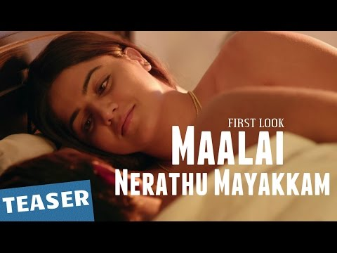 Maalai Nerathu Mayakkam Teaser HD, Bala Krishna, Wamiqa Gabbi