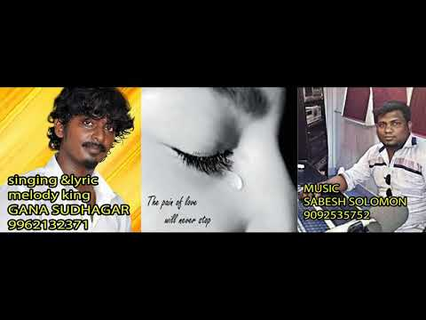 Video Gana Sudhakar best love failure song(plz subscribe friends) download in MP3, 3GP, MP4, WEBM, AVI, FLV January 2017