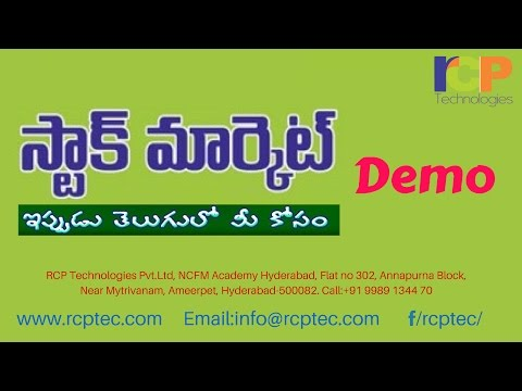 Forex trading basics in telugu