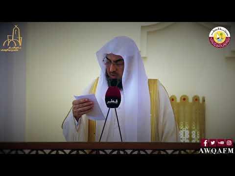 خطبة بعنوان الحسد أصل كل شر للشيخ محمد حسن المريخي