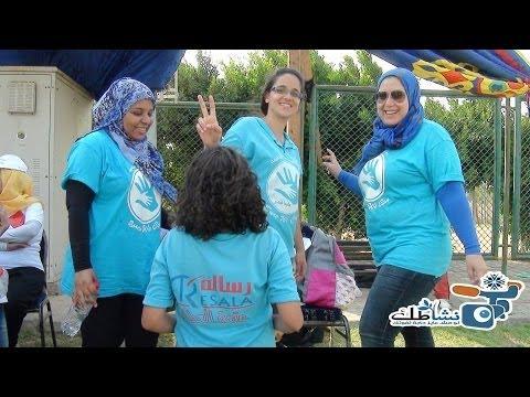 جمعية رسالة تشارك الأطفال في مهرجان Sports Park