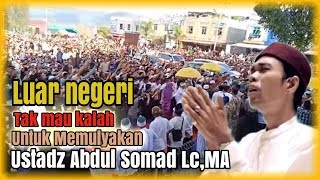 Video Diluar Negeri Pun Beliau Sangat Di Mulyakan... (Ustadz Abdul Somad Lc,MA) MP3, 3GP, MP4, WEBM, AVI, FLV September 2018