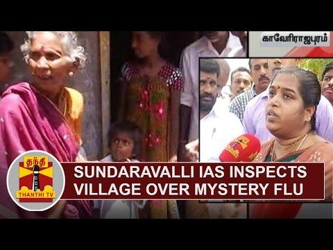 Tiruvallur-Collector-Sundaravalli-IAS-inspects-Kaverirajapuram-over-Mystery-Flu-Thanthi-TV