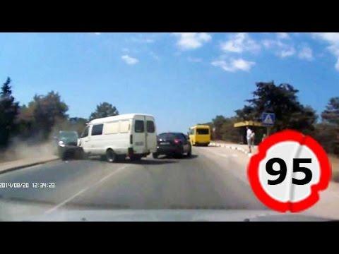 Car Crash Compilation # 95 || Подборка ДТП и Аварий Август 2014