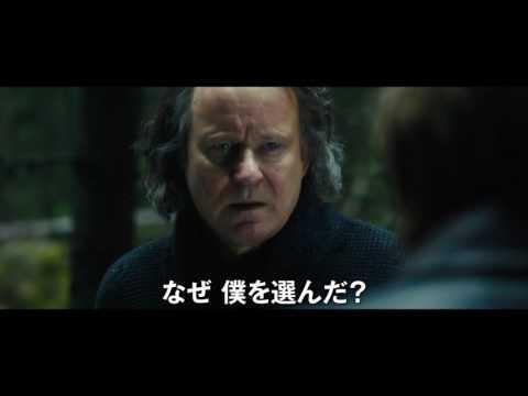 『われらが背きし者』【12/31~】