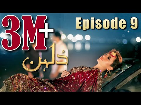 Dulhan | Episode #09 | HUM TV Drama | 23 November 2020 | Exclusive Presentation by MD Productions
