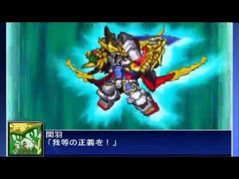 SD Gundam Sangokuden Nintendo DS