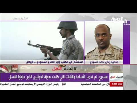 #فيديو :: حقيقة دخول الحوثيين إلى مناطق جنوب السعودية