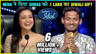 Video Neha Kakkar Gets EMOTIONAL, Gives 1 LAKH To Indian Idol Contestant Diwas | Vishal Dadlan & Anu Malik download in MP3, 3GP, MP4, WEBM, AVI, FLV January 2017
