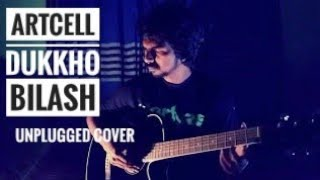 Artcell -Dukkho Bilash ( Unplugged Cover)