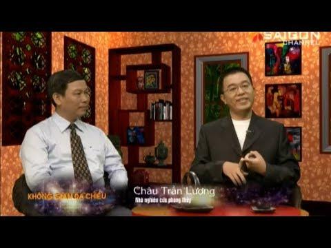 Phong Thủy - Cách Bố Trí Nước | Bí Quyết Thu Hút Khách Hàng và Sự Giàu Có